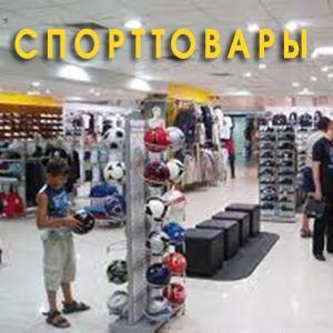 Спортивные магазины Бредов